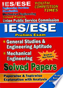 GENERAL STUIED & ENGINEERING AND MECHANICAL ENGINEERING (IES/ESE)