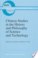 Chinese Studies In The History And Philosophy Of Science And Technology Book PDF
