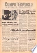 1976年1月26日