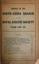 Journal Of The North China Branch Of The Royal Asiatic Society For The Year
