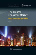 The Chinese Consumer Market