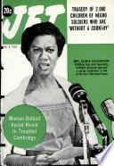 8 авг 1963