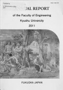 Annual Report of the Faculty of Engineering, Kyushu University