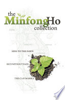 The Minfong Ho Collection