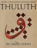 Arabic Calligraphy Mastery Series - Thuluth