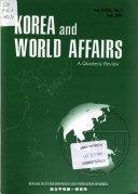 Korea World Affairs