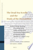 The Dead Sea Scrolls And The Study Of The Humanities
