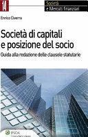 Società di capitali e posizione del socio