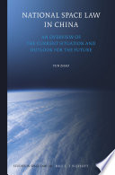 National Space Law In China