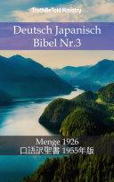 Deutsch Japanisch Bibel Nr.3