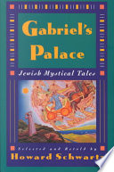 Gabriel's Palace Pdf/ePub eBook