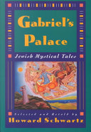 Gabriel's Palace