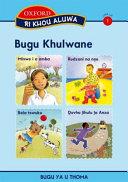 Books - Ri khou aluwa Tshivenda Stage 1 Bugu khulwane ya 1 | ISBN 9780195988574