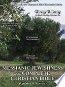 Messianic Jewishness of the Complete Christian Bible Book