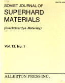 Soviet Journal Of Superhard Materials Book PDF