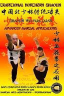 Shaolin Wu Hua Quan   Advanced Martial Applications