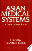 Asian Medical Systems