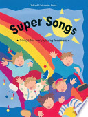 Super Songs(cassette tape 1개)