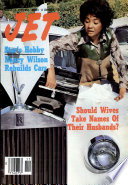 15 maart 1979