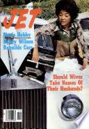 Mar 15, 1979