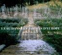 L'eau dans les jardins d'Europe ebook