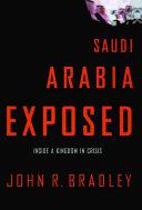 Saudi Arabia Exposed