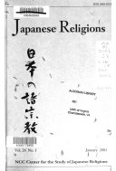 Japanese Religions