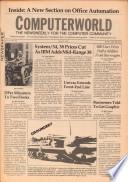 1981年6月22日
