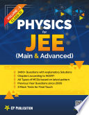 Physics For Jee Main Advanced Volume 1 Class Xi By Career Point Kota