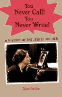 You Never Call  You Never Write