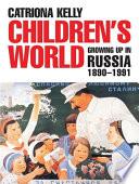 Children's World