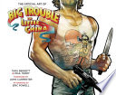 The Art Of Big Trouble In Little China Book PDF