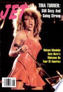 9 июл 1990