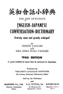 The New Up to date English Japanese Conversation dictionary