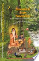 Jeevanadarsh Evam Atmanubhuti