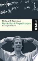 Physikalische Fingerübungen für Fortgeschrittene