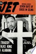 25 мар 1965