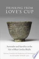 Drinking from Love s Cup