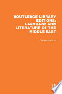 Routledge Library Editions  Language and Literature of the Middle East