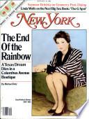 Jul 19, 1982