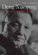 Deng Xiaoping and the Transformation of China banner backdrop