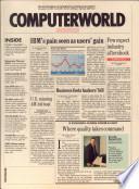 1989年12月11日