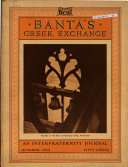 Banta S Greek Exchange Book PDF