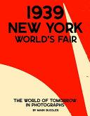 1939 New York World s Fair
