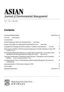 Asian Journal of Environmental Management