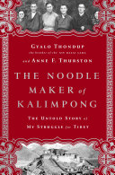 The Noodle Maker of Kalimpong [Pdf/ePub] eBook