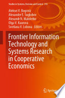 Frontier Information Technology And Systems Research In Cooperative Economics