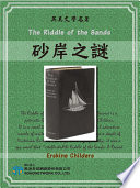Read Online The Riddle of the Sands (砂岸之謎) For Free