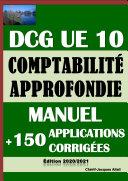Pdf Comptabilité approfondie - DCG UE 10 - Edition 2020/2021 Telecharger