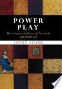 Power Play Book PDF